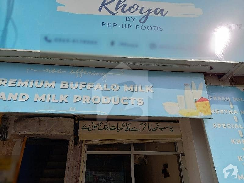 Shop For Rent In A Block Store Market Model Town Lahore