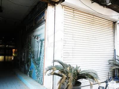 کلفٹن ۔ بلاک 4 کلفٹن کراچی میں 1 مرلہ دکان 70 لاکھ میں برائے فروخت۔