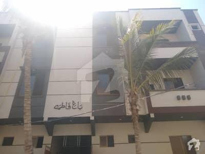 فیڈرل بی ایریا ۔ بلاک 14 فیڈرل بی ایریا کراچی میں 2 کمروں کا 3 مرلہ بالائی پورشن 60 لاکھ میں برائے فروخت۔