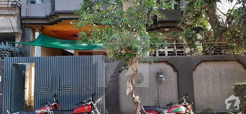 عامر ٹاؤن ہربنس پورہ لاہور میں 5 کمروں کا 10 مرلہ مکان 1.95 کروڑ میں برائے فروخت۔