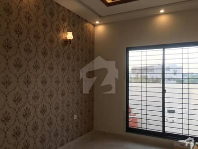 A Perfect House Awaits You In DHA Defence Lahore