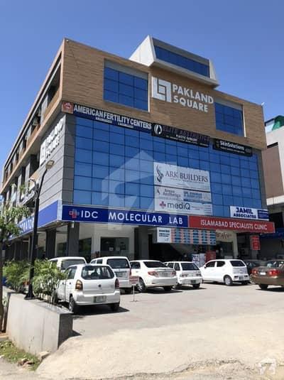 جی ۔ 8 مرکز جی ۔ 8 اسلام آباد میں 2 مرلہ دفتر 1.6 کروڑ میں برائے فروخت۔