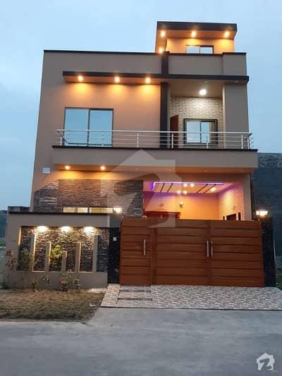 5 Marla House For Sale In Bismillah Scheme At Hussain Block
