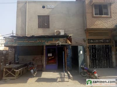 5 Marla House For Sale With 2 Shop