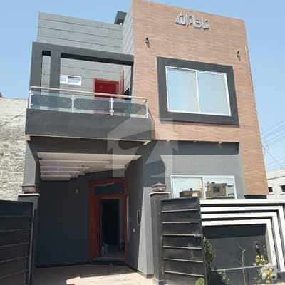 3 Marla Luxury Home In Bismillah Housing Society