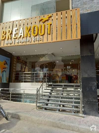 650 sqft Shop Sale Rentout Brand