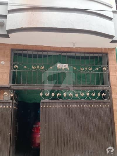 05 Marla House For Sale