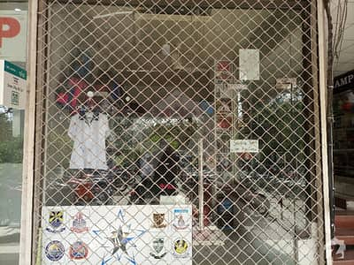 ماڈل ٹاؤن ۔ بلاک ایم ماڈل ٹاؤن لاہور میں 1 مرلہ دکان 90 لاکھ میں برائے فروخت۔
