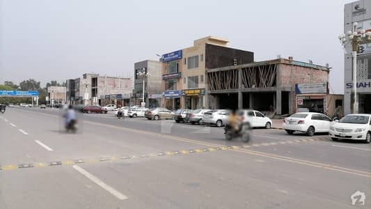 2 Marla Commercial Plot For Sale In Very Reasonable Price