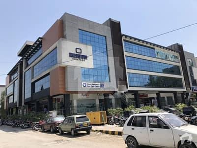 جی ۔ 8 مرکز جی ۔ 8 اسلام آباد میں 8 مرلہ دفتر 6.75 کروڑ میں برائے فروخت۔