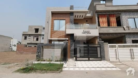A Stunning House Is Up For Grabs In Park View City Lahore