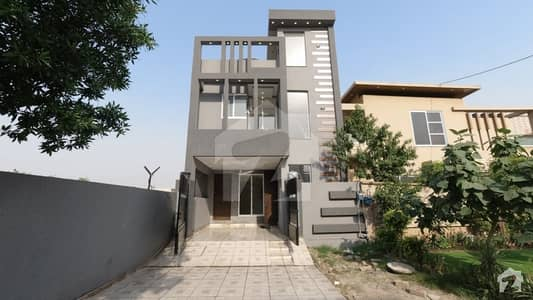 Get Your Dream 6 Marla House In State Life Housing Society Lahore