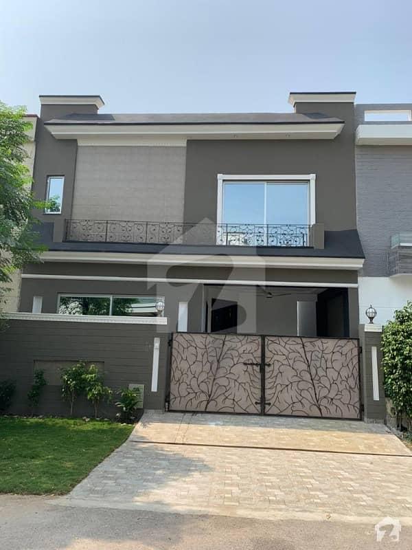 ڈی ایچ اے سٹی لاہور میں 5 کمروں کا 5 مرلہ مکان 90 لاکھ میں برائے فروخت۔