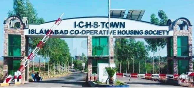 ICHS Plot File For Sale