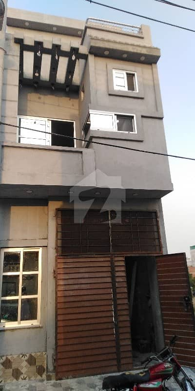 2.5 Marla Beautiful House For Sale Hamza Town Registre inteqaal