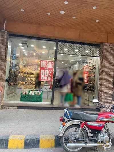 فورٹرس اسٹیڈیم کینٹ لاہور میں 4 مرلہ دکان 3 کروڑ میں برائے فروخت۔
