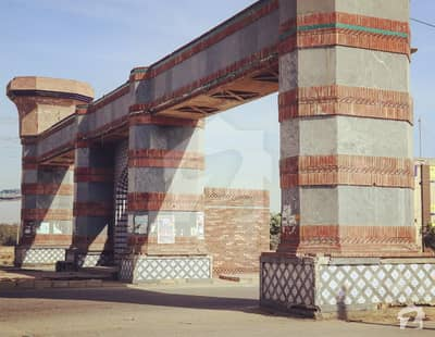 1 Kanal Plot No 99 B Block Ideal Location In Lahore For Sale