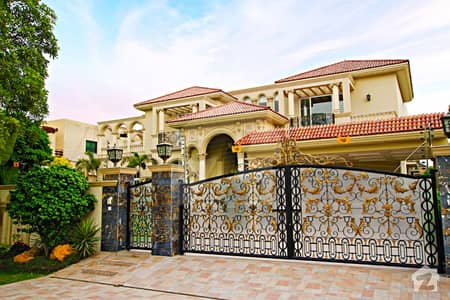 ڈی ایچ اے فیز 2 ڈیفنس (ڈی ایچ اے) لاہور میں 6 کمروں کا 2 کنال مکان 16.5 کروڑ میں برائے فروخت۔