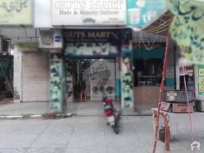 علامہ اقبال ٹاؤن ۔ کشمیر بلاک علامہ اقبال ٹاؤن لاہور میں 10 مرلہ عمارت 4.5 کروڑ میں برائے فروخت۔