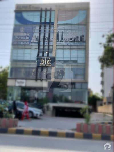 گلبرگ 3 گلبرگ لاہور میں 2.05 کنال عمارت 65 کروڑ میں برائے فروخت۔