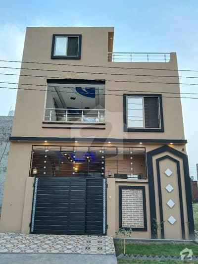 5 Marla Facing Park Double Storey House For Sale In Al Ahmad Garden Housing Society