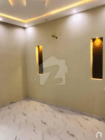 ڈی ایچ اے 11 رہبر لاہور میں 4 کمروں کا 8 مرلہ مکان 2.25 کروڑ میں برائے فروخت۔