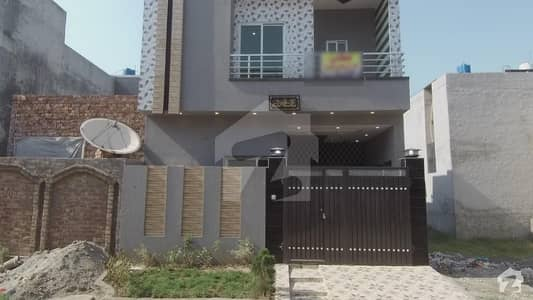 3.5 Marla Brand New Beautiful Design House Is For Sale At Bissmillah Housing Scheme