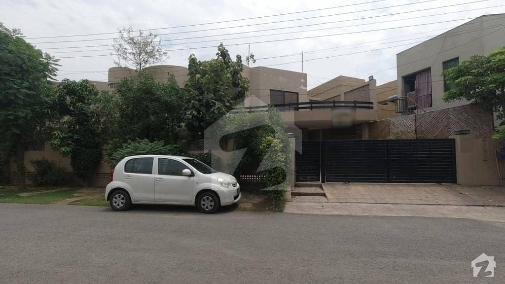 Ready To Buy A House In Sui Gas Housing Society Lahore