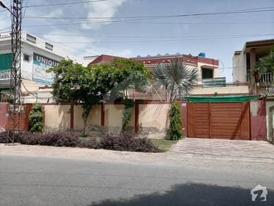 1  Kanal House For Sale In Farid Town - Sahiwal