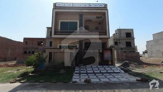 پارک ویو سٹی ۔ روز بلاک پارک ویو سٹی لاہور میں 4 کمروں کا 5 مرلہ مکان 1.3 کروڑ میں برائے فروخت۔