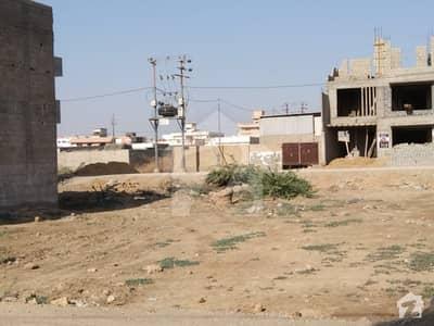 Urgent  Sale Al Ashraf Society Plot Available For Sale In Scheme 33