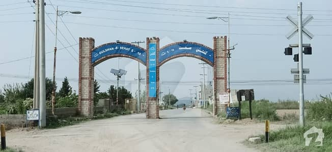 9 Marla Plot For Sale In Gulshan E Sehat Block E Islamabad