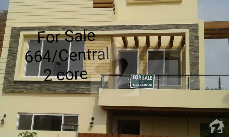 Facing Park House Is Available For Sale In Bahria Orchard Lahore