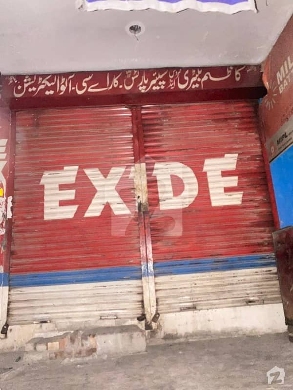 Commercial Shop For Rent In Model Town