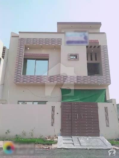 بسم اللہ ہاؤسنگ سکیم لاہور میں 5 کمروں کا 4 مرلہ مکان 70 لاکھ میں برائے فروخت۔