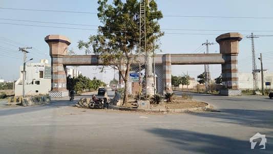 جوبلی ٹاؤن ۔ بلاک بی جوبلی ٹاؤن لاہور میں 1 کنال کمرشل پلاٹ 3.25 کروڑ میں برائے فروخت۔