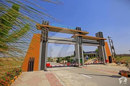 10 Marla Plot Available Ready For Construction Block C University Town
