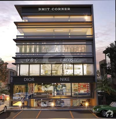 Bmit Commercial Offices For Sale