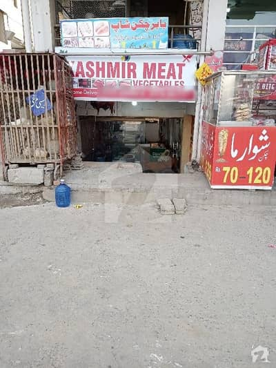 360 Sq Ft Shop For Sale In G-15 Markaz Islamabad