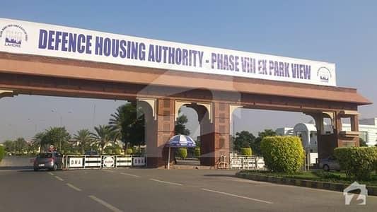 ڈی ایچ اے فیز 8 سابقہ پارک ویو ڈی ایچ اے فیز 8 ڈی ایچ اے ڈیفینس لاہور میں 4 مرلہ پلاٹ فائل 2.5 کروڑ میں برائے فروخت۔