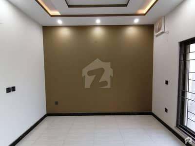 پارک ویو سٹی لاہور میں 4 کمروں کا 5 مرلہ مکان 45 ہزار میں کرایہ پر دستیاب ہے۔