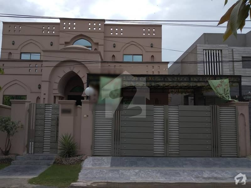 1 Kanal House In Stunning Punjab Coop Housing Society Is Available For Sale