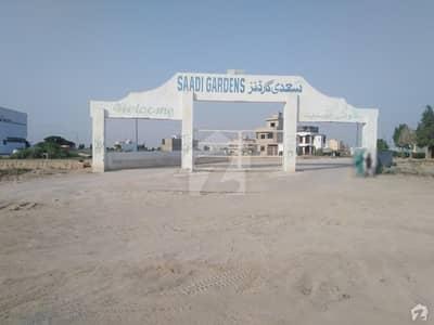 200 Yards Highway Facing  Commercial Plot For Sale In Saadi Garden Block-2