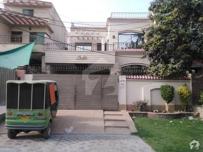 Book House Today In Johar Town