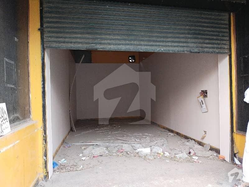 Shope For Rent Modteltown M Block