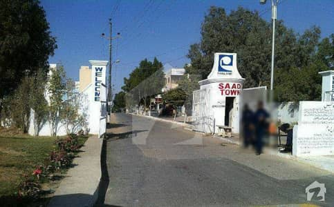 500 Yards Commercial Plot Available For Sale In Saadi Town  At 100 Fit Wide Road