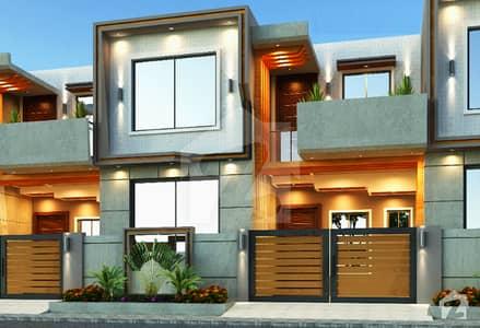 5 Marla Luxury Villa