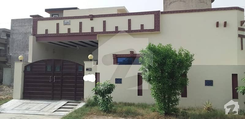 8 Marla Corner House Is Available For Sale