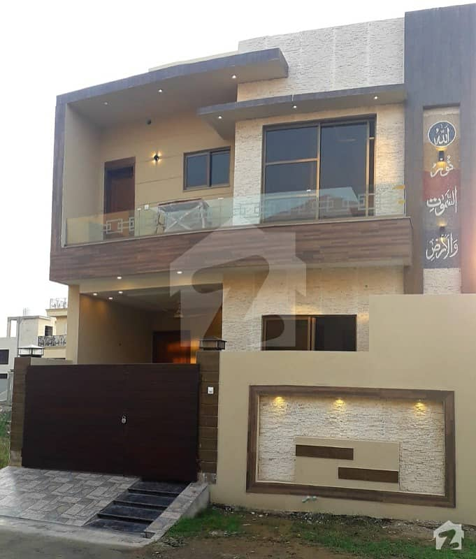 5 Marla House For Sale 4 Bedrooms