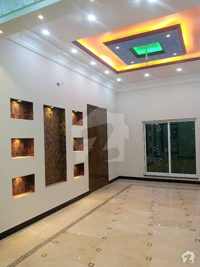 This Is Your Chance To Buy House In Al Rehman Garden Lahore